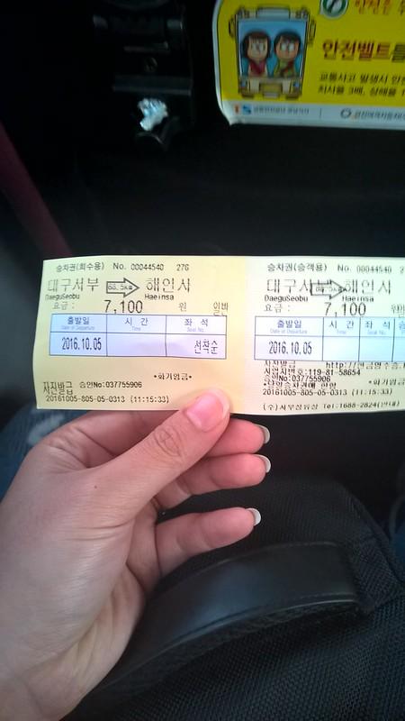 Du lịch tại DAEGU (Hàn Quốc) ngày đông không lạnh,Vé máy bay đi Seoul