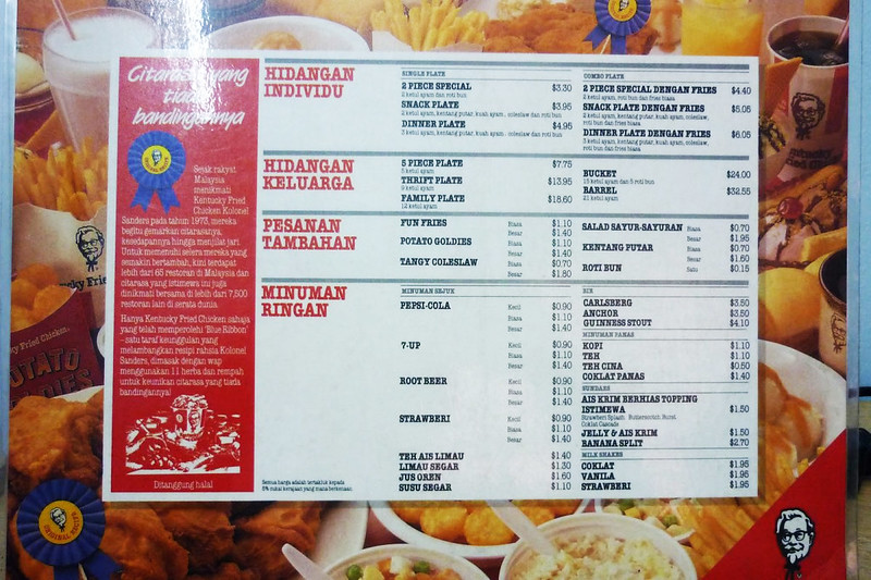 This Old Kfc Menu From 1980s Will Surprise You