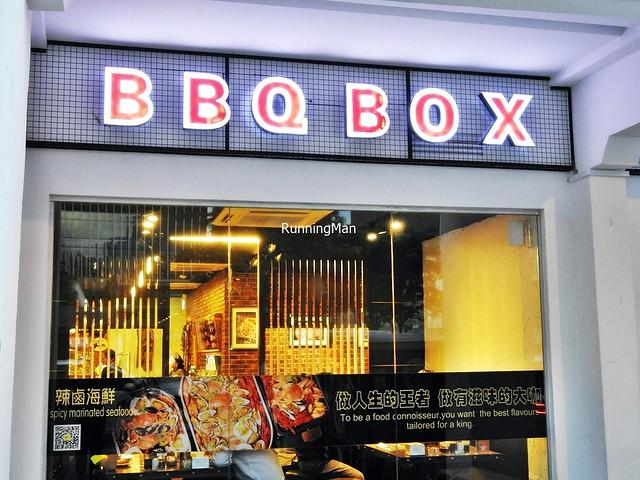BBQ Box 串烧工坊 (Chuan Shao Gong Fang) Signage
