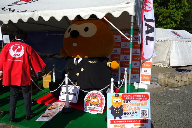 2016/10 J2第38節 京都vs岡山 #06
