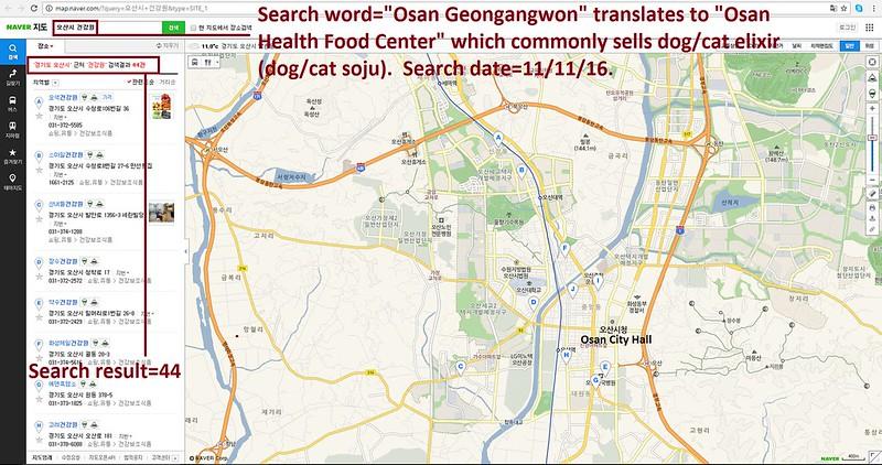 Sister City Campaign - Osan, South Korea - Killeen, Texas