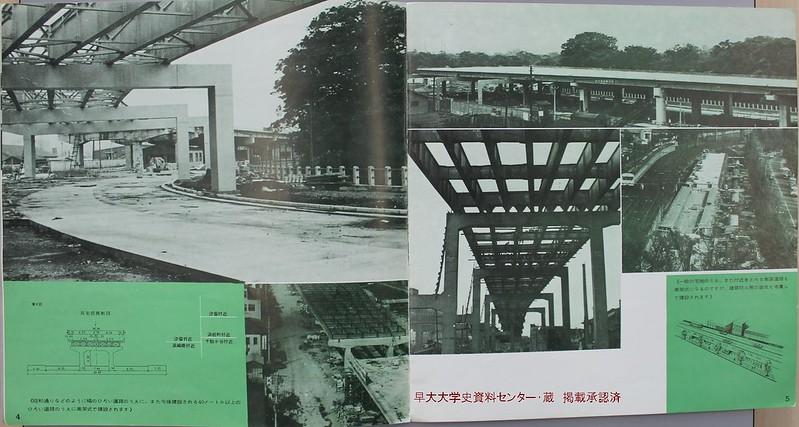 伸びゆく首都高速道路 (10)
