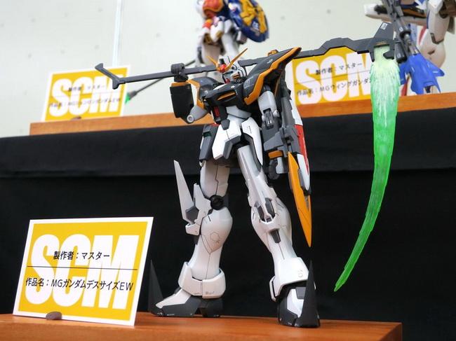 SCM2016_115