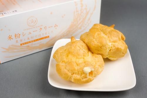 美松の米粉シュークリーム