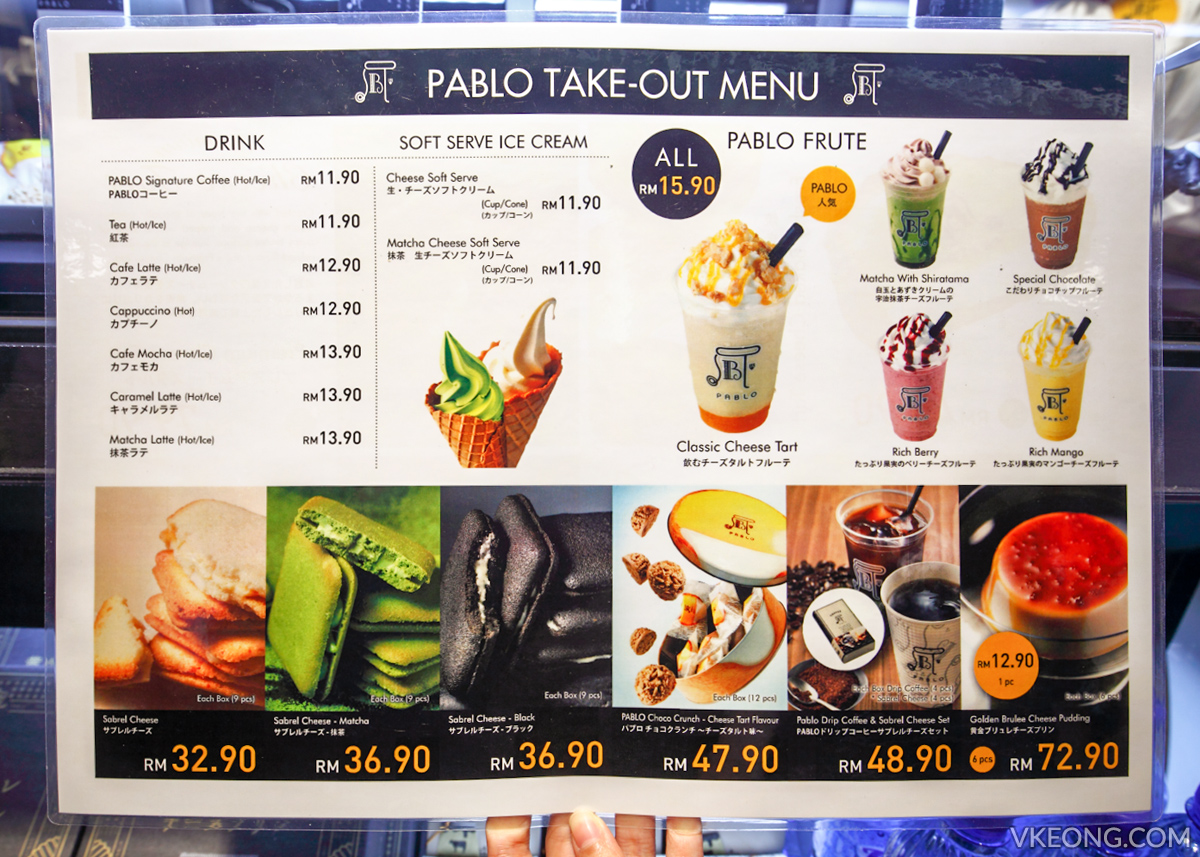Pablo Cheese Tart 1 Utama Take Out Menu