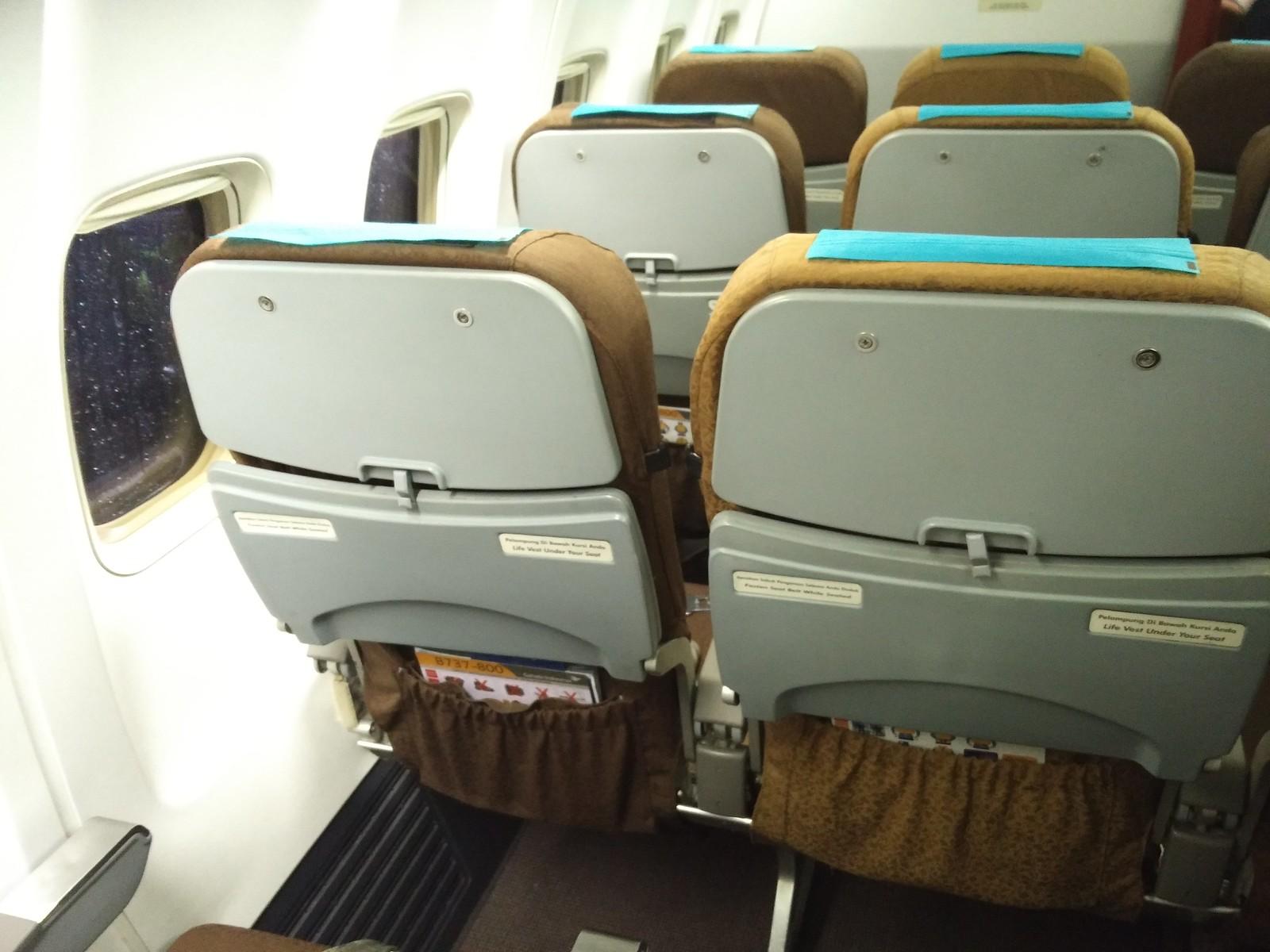 Old Economy Class seats