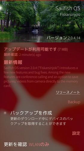 Sailfish OS v2.0.4.14
