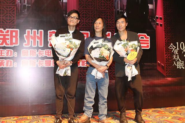 Herman Yau with cast
