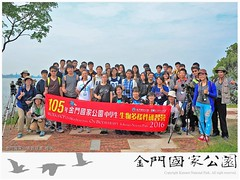 105中學生生物多樣性-01