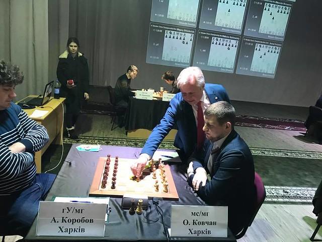 У Рівному стартував шаховий чемпіонат