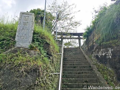tateyama (50 von 59)