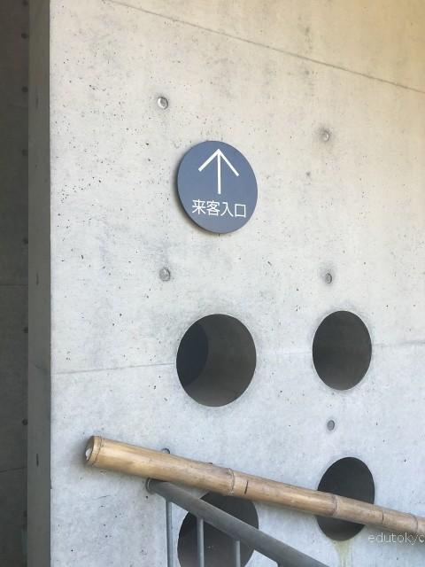 nanasawa_201607_edu011