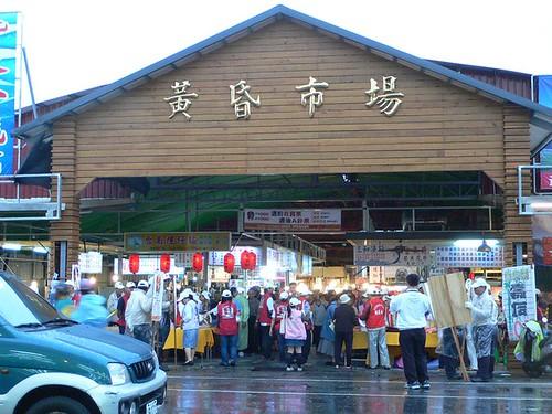 [花蓮] 吉安黃昏市場│周邊景點吃喝玩樂懶人包 (2)