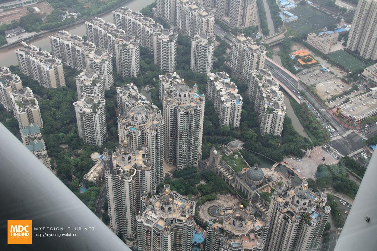MDC-China-2014-233