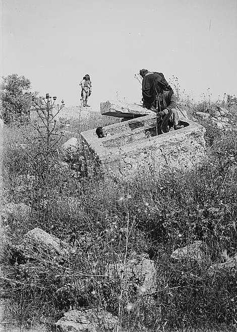 Tel-Kedesh-1900-1920-01116v
