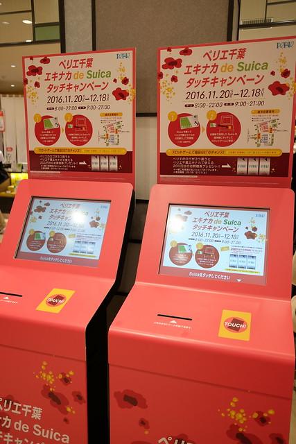 JR Chiba Station refurbishment 2016-16