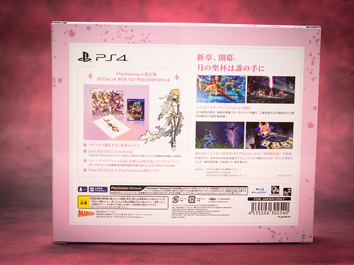 Fate_Extella_Regalia_Box_02