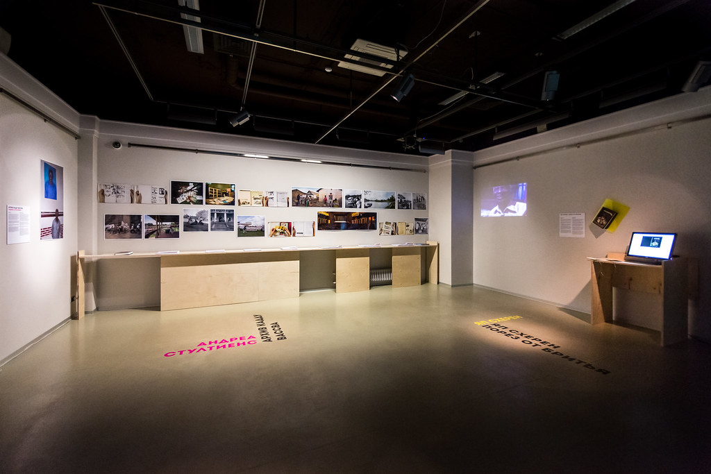 Exhibition: UNDERCOVER