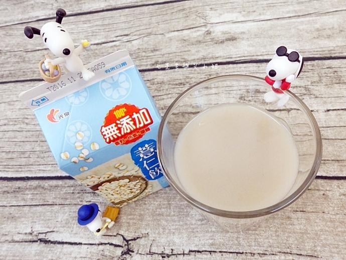 8 光泉薏仁飲 100% 無添加 無香料色素膠體 糙薏仁 蛋白質