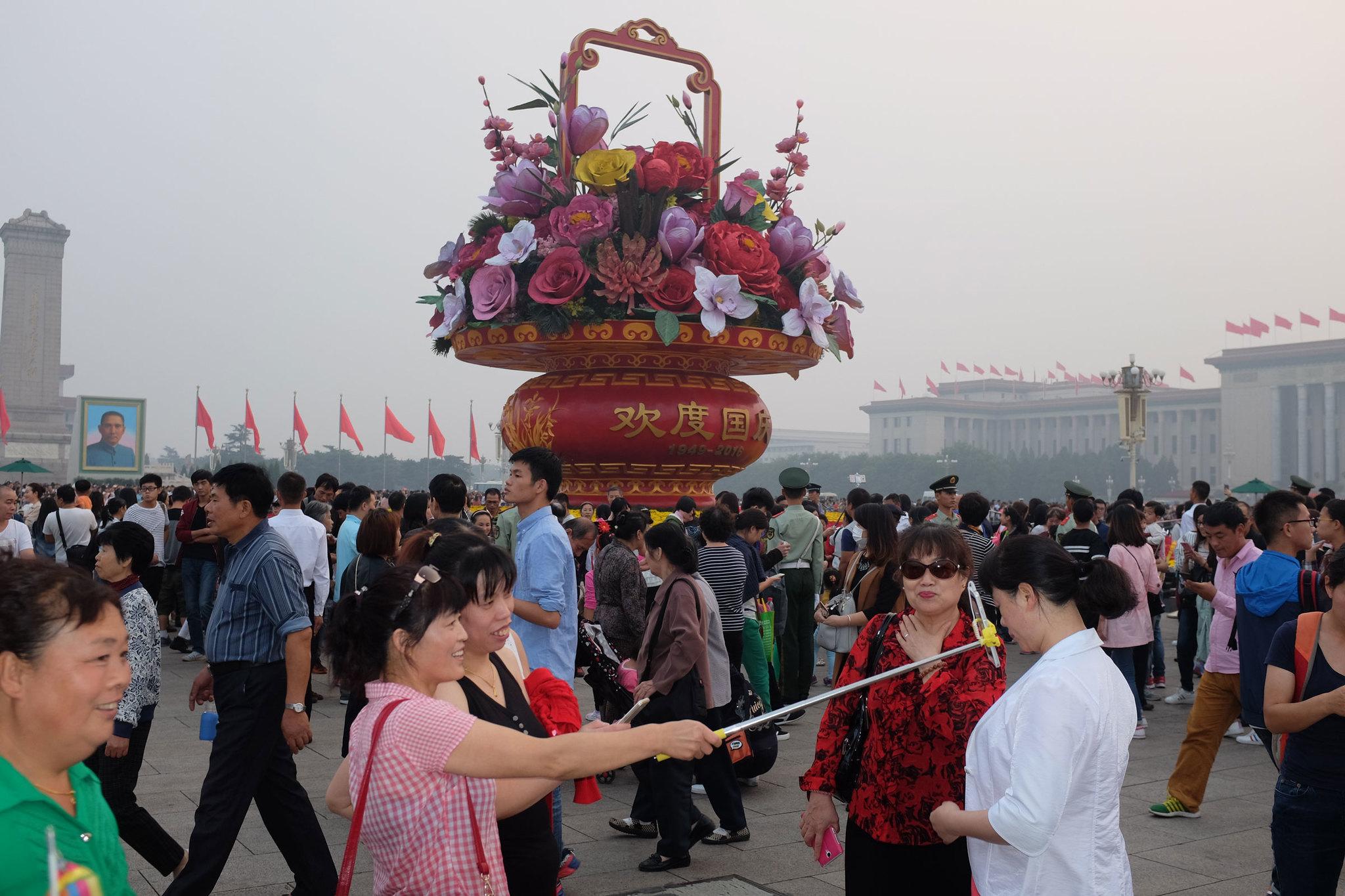 TianAnMen voller Menschen