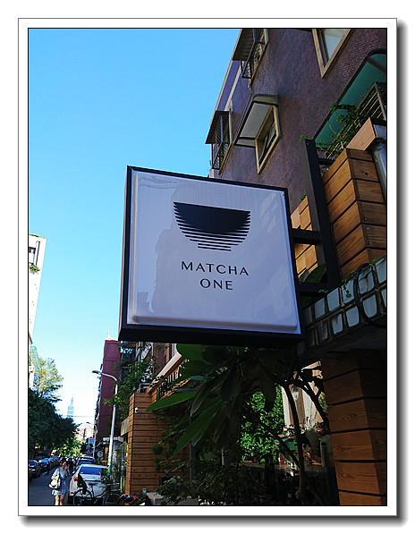 matchaone7