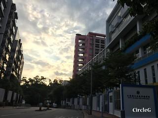 CIRCLEG 香港 遊記 九龍仔九園  (2)