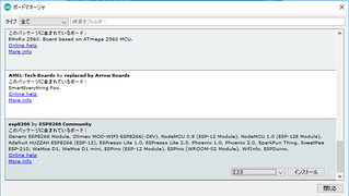 Wemos Arduino ESP8266