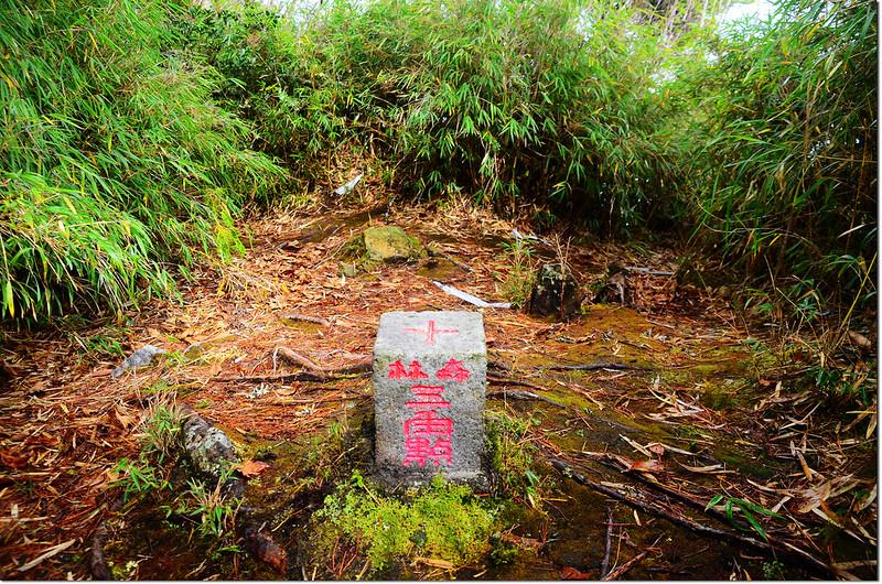 西丘斯山山字森林三角點(Elev. 2427 m) 1