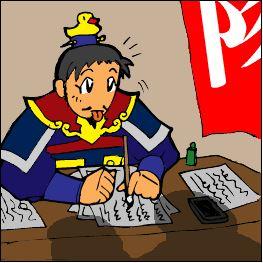 Cao Cao - prime minister