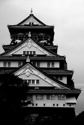 Osaka Castle on DEC 01, 2016 (7)