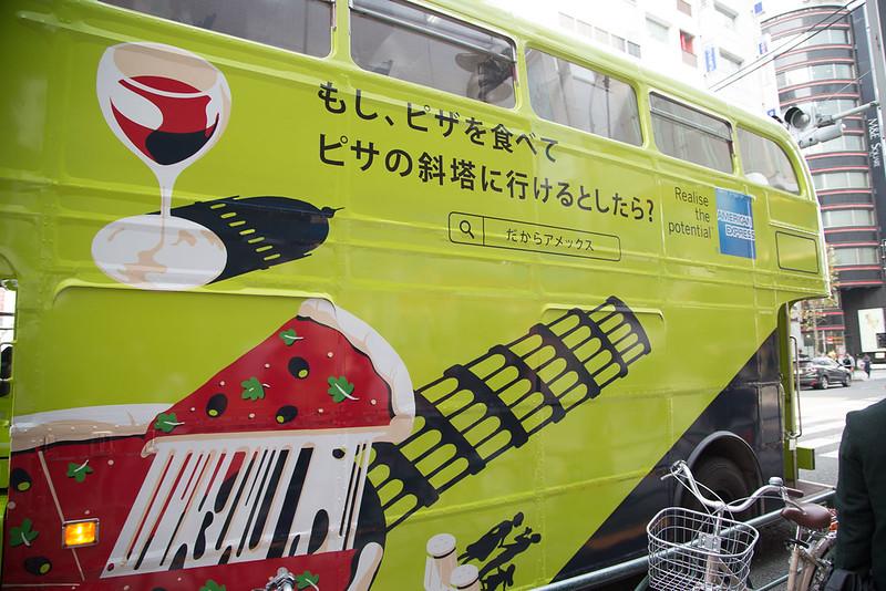AMEX_BUS_TOUR_TOKYO-33