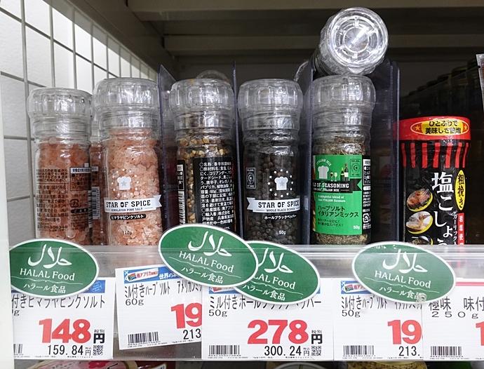 52 上野酒、業務超市 業務商店 スーパー  東京自由行 東京購物 日本自由行