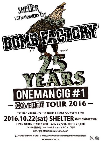 BOMB FACTORY 25YEARS ONE MAN GIG #1@下北沢SHELTER