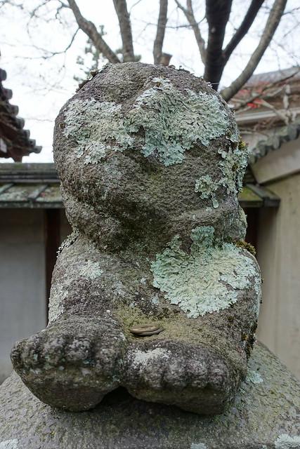Nanzenji statue