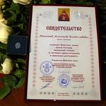 Награждение Почетным знаком святой Татьяны. поэт Александр Меркушев