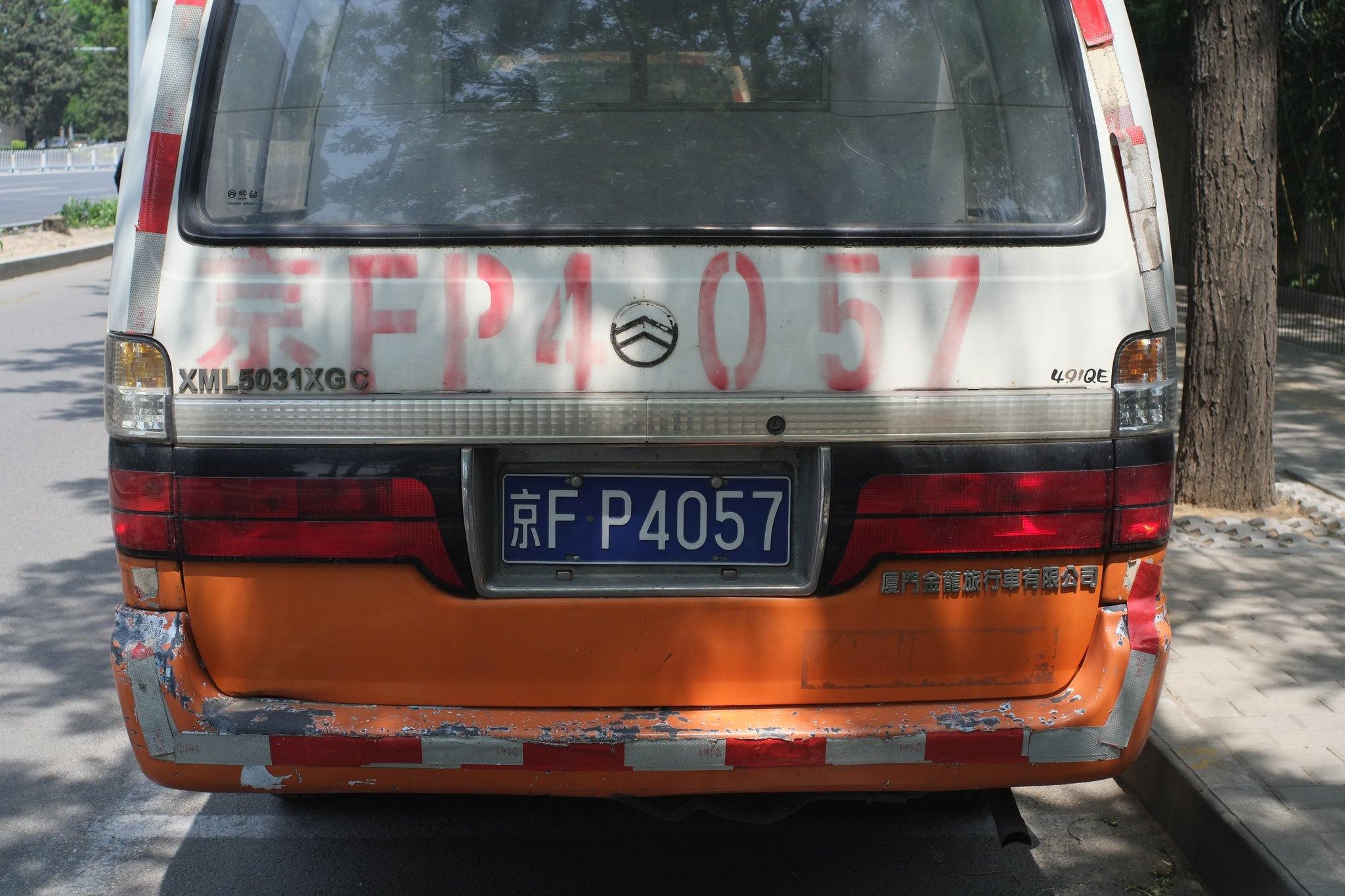 Autobezeichnungen in CN