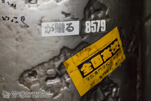 Tokyo_comiccon_7-71