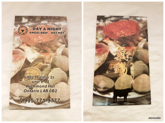 Day & Night Angus Beef Hot Pot business card