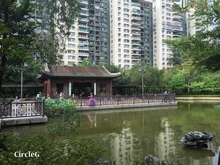 CIRCLEG 香港 遊記 美孚 嶺南之風 荔枝角公園  (50)