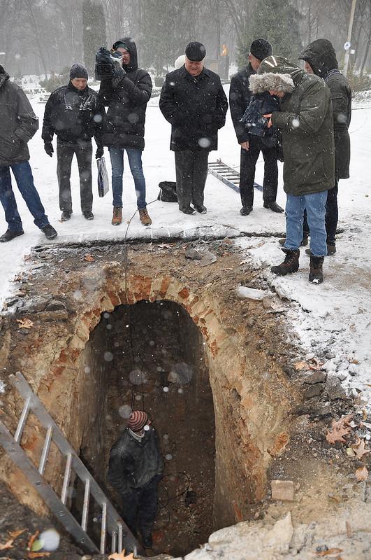 парк підземелля