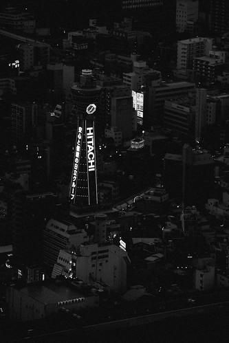A Bird Eye view of Osaka area at 'HARUKASU' on JUL 31, 2014 (13)