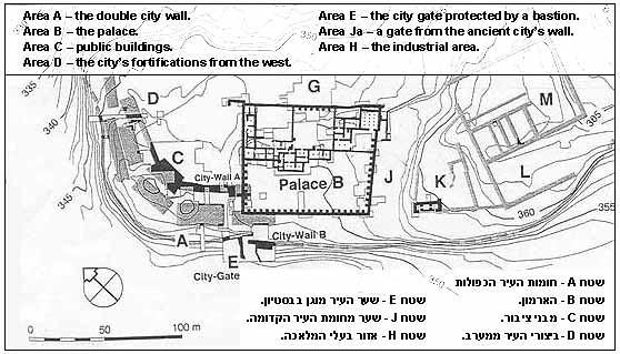 tel-yarmut-plan-iac-1