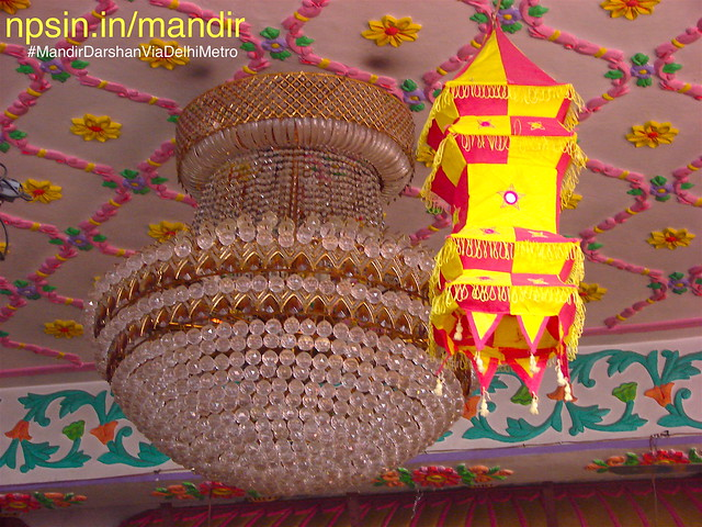 Beautiful jhumar with lot of glass crystals with colourful clothes made kandil