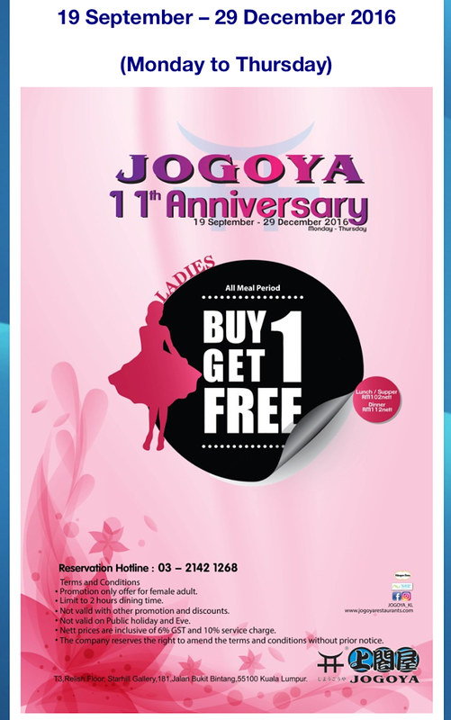 jogoya-promotion-buy1-free1-ladies