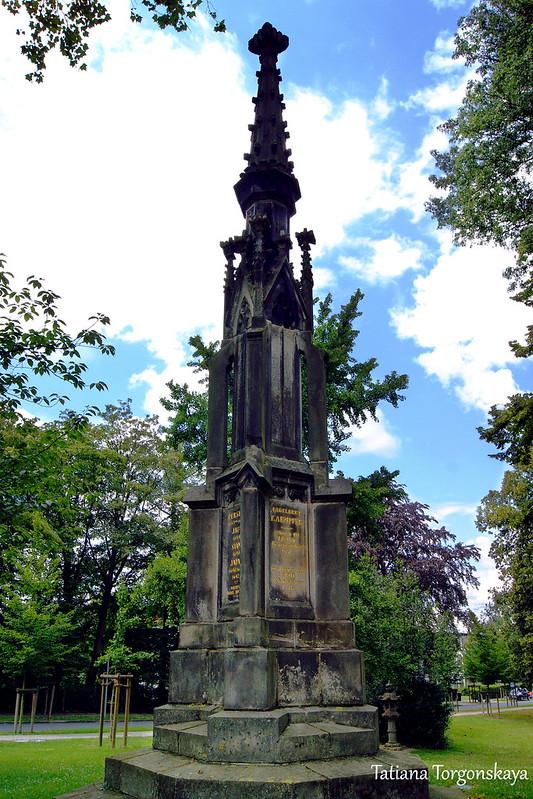 Памятник в парке Лемго