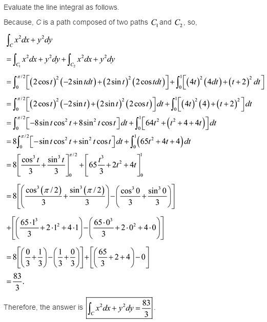 Stewart-Calculus-7e-Solutions-Chapter-16.2-Vector-Calculus-8E-2