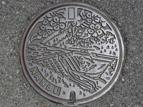 Nanbu Tottori, manhole cover (鳥取県南部町のマンホール)