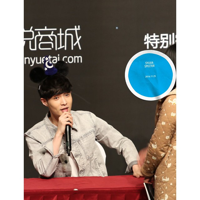 161125 Lay at Lose Control Fansign in Shanghai
