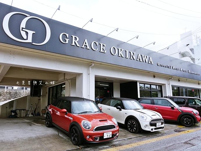 1 日本沖繩自由行 租車分享 Grace Okinawa