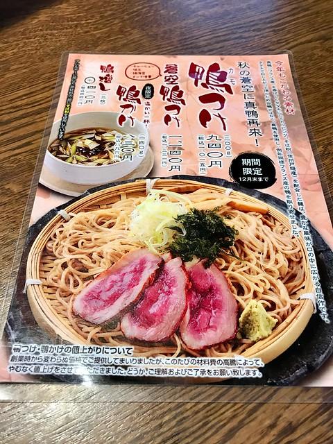 2016.12.11 蒼空